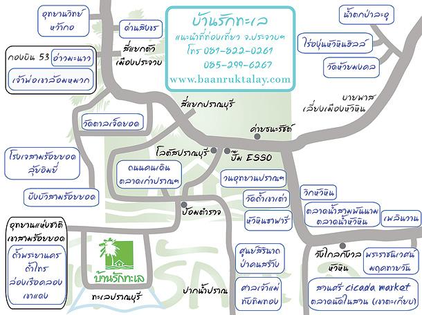 แผนที่ ที่เที่ยวประจวบคีรีขันธ์