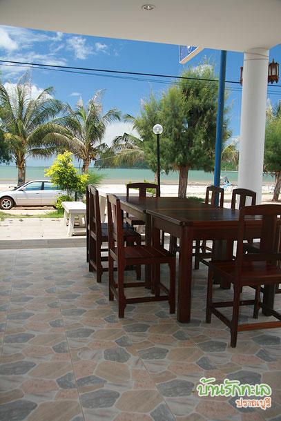 ร้านอาหารวิวทะเล ที่พักริมทะเล ประจวบ บ้านรักทะเล