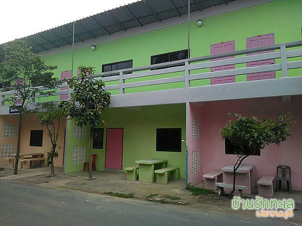 บ้านสายธาร 2 เตียงใหญ่ ที่พักปราณบุรี บ้านรักทะเล
