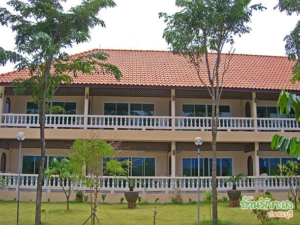 บ้านตะวันฉาย เตียงคู่ ชั้น 2 ที่พักปราณบุรี บ้านรักทะเล