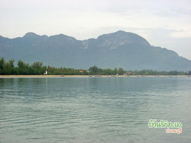 ทิวเขาและชายหาด ปราณบุรี บ้านรักทะเล