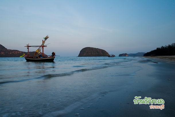 ชายหาดปราณบุรี สวยงาม บ้านรักทะเล