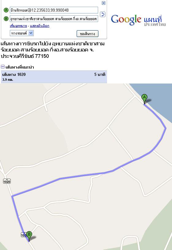 แผนที่ googlemap บ้านรักทะเล ไปอุทยานแห่งชาติเขาสามร้อยยอด ที่เที่ยวปราณบุรี