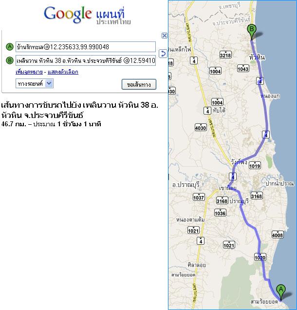 แผนที่ googlemap บ้านรักทะเล ไปเพลินวาน ที่เที่ยวหัวหิน