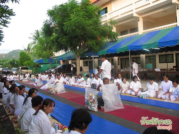 หมู่คณะ200คนตักบาตรร่วมกัน ที่พักปราณบุรี
