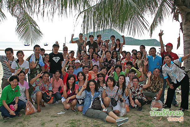 กลุ่มสหกรณ์ยูเนี่ยน โรงพยาบาลเซนต์หลุยส์ ถ่ายรูปหมู่ที่ชายหาด ที่พักหมู่คณะ