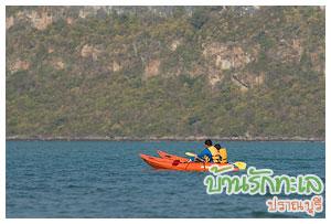 พายคายัค ที่พักปราณบุรี บ้านรักทะเล