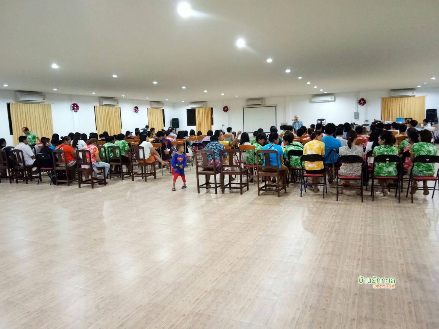 ห้องประชุมติดแอร์ ที่พักติดทะเล ปราณบุรี
