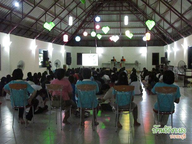 ห้องประชุม ที่พักปราณบุรี รองรับคนได้ 250 คน