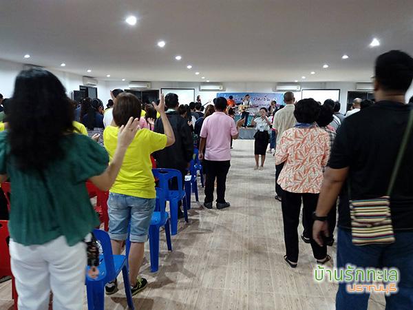 ห้องประชุมติดแอร์ รองรับคนได้กว่า 300 คน
