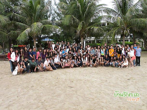 นักศึกษาถ่ายรูปหมู่ ที่พักหมู่คณะ บ้านรักทะเล