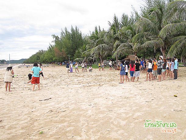 นักศึกษาเล่นเกมที่ชายหาด ที่พักหมู่คณะ บ้านรักทะเล