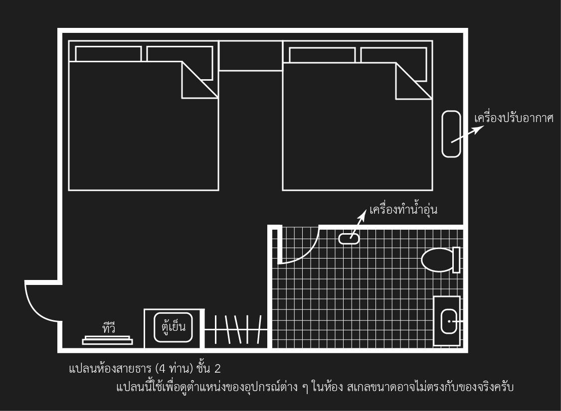 แปลนห้องพัก 4 ท่าน ชั้น 2 ที่พักปราณบุรี