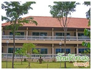 ห้องตะวันฉาย ที่พักติดทะเล ปราณบุรี บ้านรักทะเล