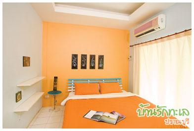ห้องตะวันฉาย เตียงเดี่ยว ที่พักปราณบุรี บ้านรักทะเล