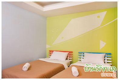 ห้องตะวันฉาย เตียงคู่ ที่พักปราณบุรี บ้านรักทะเล