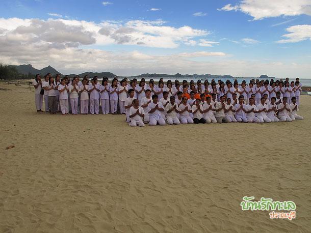 กลุ่มอาจารย์ถ่ายรูปร่วมกันที่ชายหาด ที่พักปราณบุรี