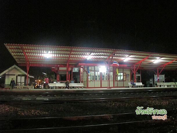 สถานีรถไฟ ที่เที่ยวปราณบุรี