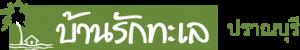 baanruktalay logo