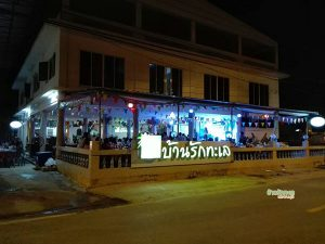 restaurant-teepak-tidtalay-pranburi