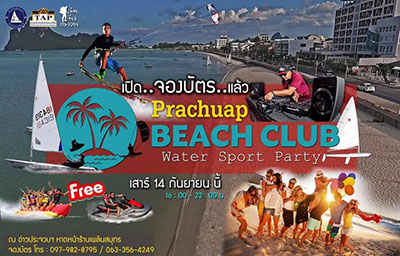 prachuap beach club 2019