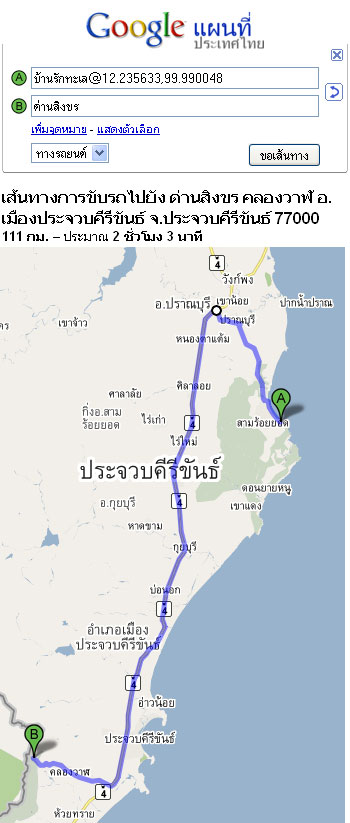 แผนที่ googlemap บ้านรักทะเล ไปด่านสิงขร ที่เที่ยวประจวบ