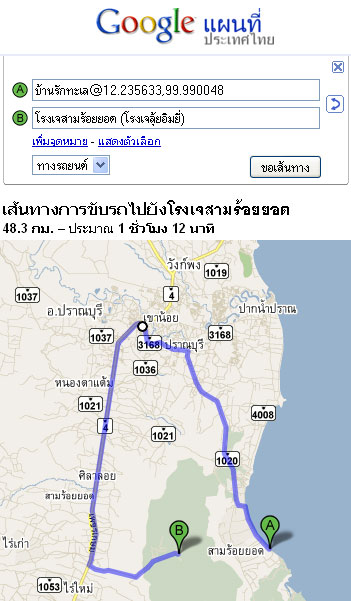แผนที่ googlemap บ้านรักทะเล ไปโรงเจสามร้อยยอด ที่เที่ยวสามร้อยยอด