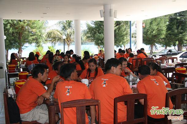 บริษัทแป้งน่ารัก ทานมื้อกลางวันที่ร้านอาหาร ที่พักหมู่คณะ บ้านรักทะเล