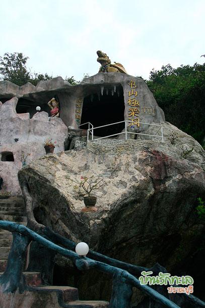 วัดถ้ำเขาเต่า ถ้ำสุขาวดี ที่เที่ยวหัวหิน
