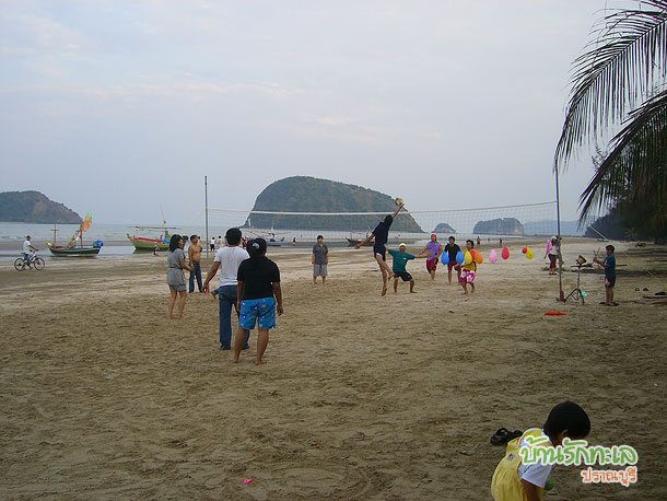 วอลเลย์บอลชายหาด ที่พักริมทะเล ประจวบ บ้านรักทะเล