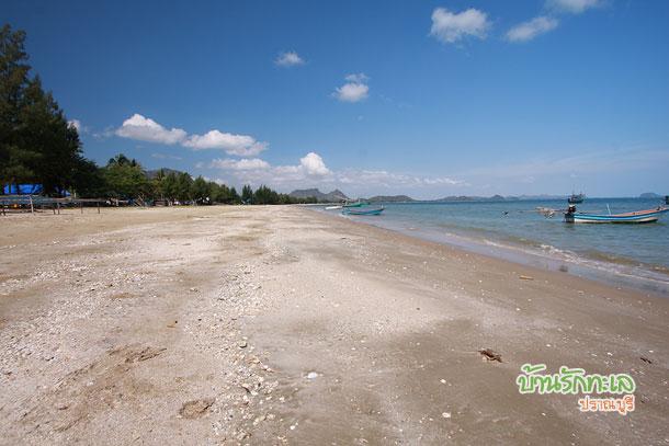 ชายหาดอันงดงาม ปราณบุรี บ้านรักทะเล