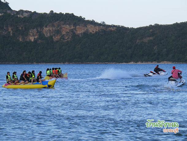 สนุกสนานกันบนเรือกล้วยที่ทะเลหน้าที่พักปราณบุรี