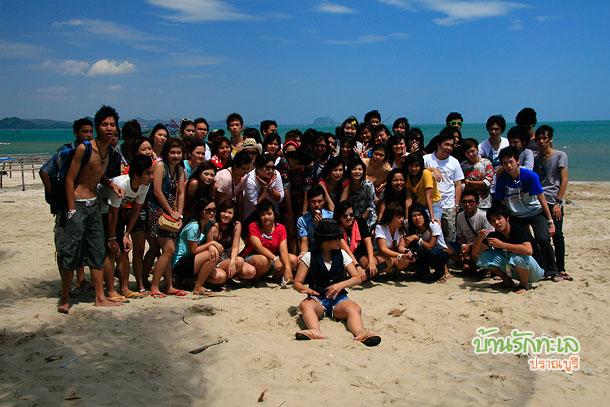 หมู่คณะนักศึกษาที่ชายหาด ที่พักติดทะเล ปราณบุรี บ้านรักทะเล