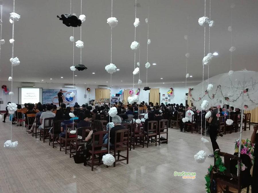 ห้องประชุมแอร์ ที่พักปราณบุรี ติดทะเล