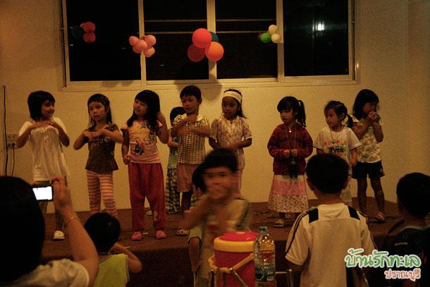 การแสดงเด็ก ที่พักติดทะเล ปราณบุรี บ้านรักทะเล