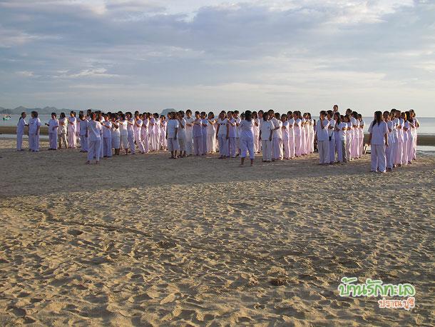 นวดไหล่ให้เพื่อนพี่น้อง กายบริหารบนชายหาดหน้าที่พักปราณบุรี