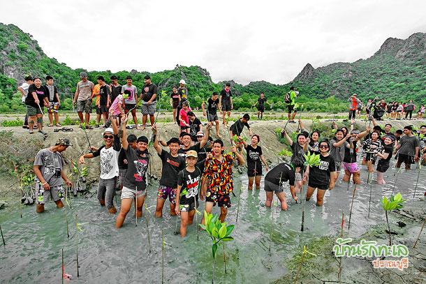 กลุ่มนักเรียนค่ายสังคม ช่วยกันปลูกต้นโกงกางที่ป่าชายเลนในอช.เขาสามร้อยยอด