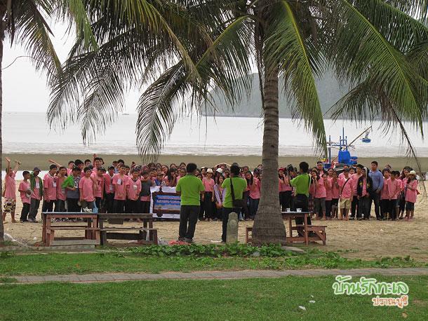 กลุ่มนักเรียนถ่ายภาพร่วมกันที่ชายหาด ที่พักปราณบุรี