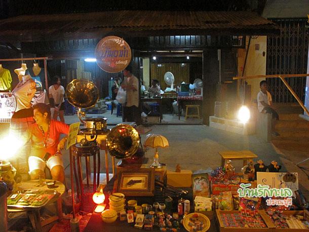 ร้านบ้านอาม่า ที่เที่ยวปราณบุรี
