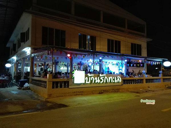 restaurant-teepak-tidtalay-pranburi