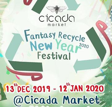 cicada new year festival 2020