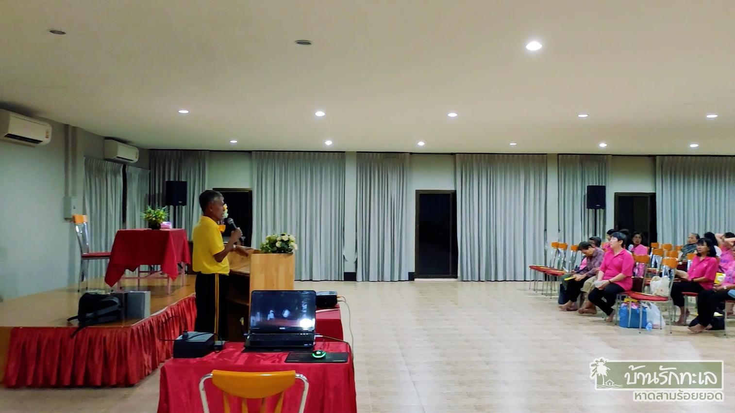 meetingroom-teepak-tid-talay4