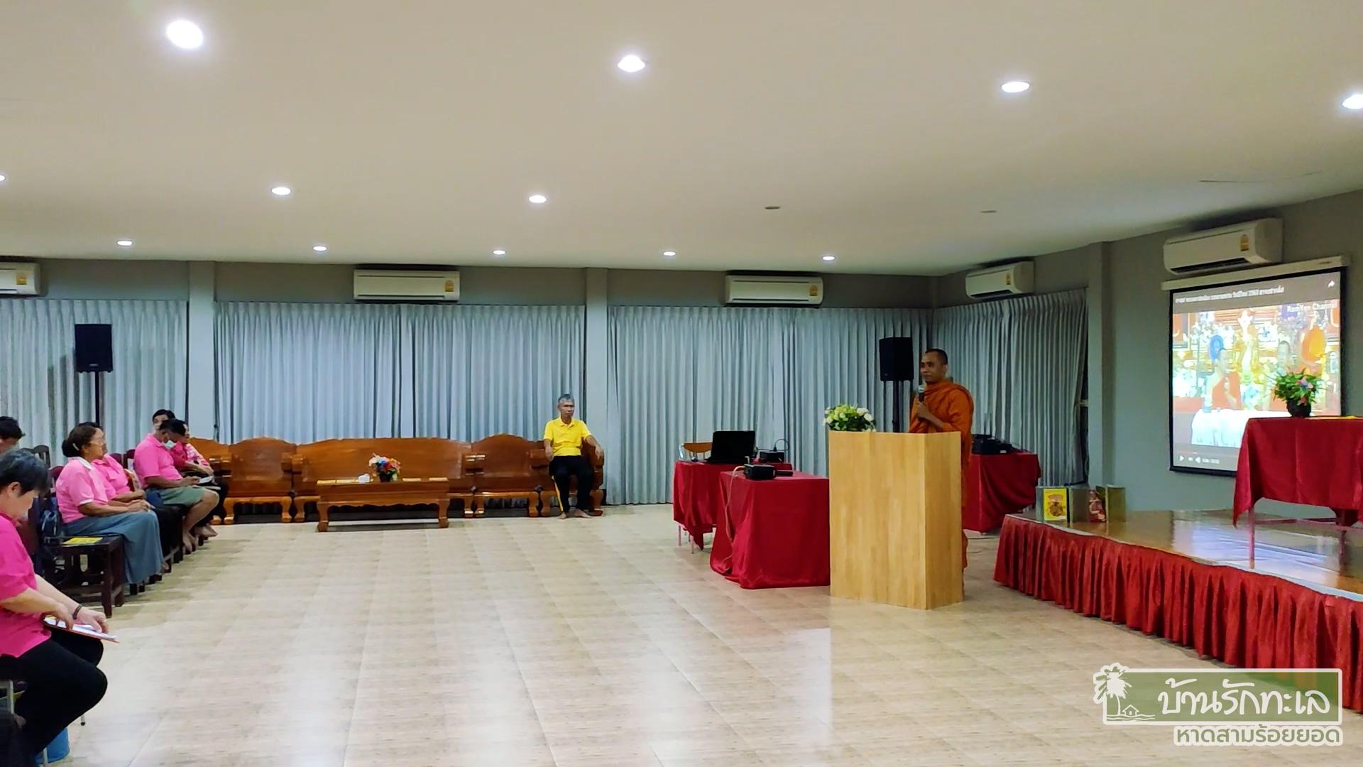 meetingroom-teepak-tid-talay6