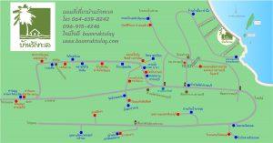 Read more about the article แผนที่ สถานที่ท่องเที่ยวปราณบุรี